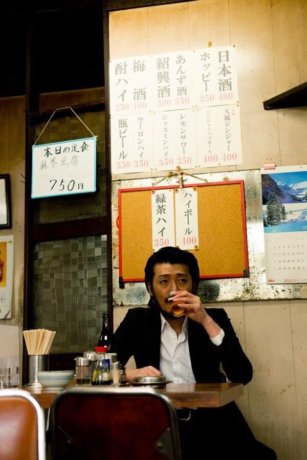 kimuramain.jpg