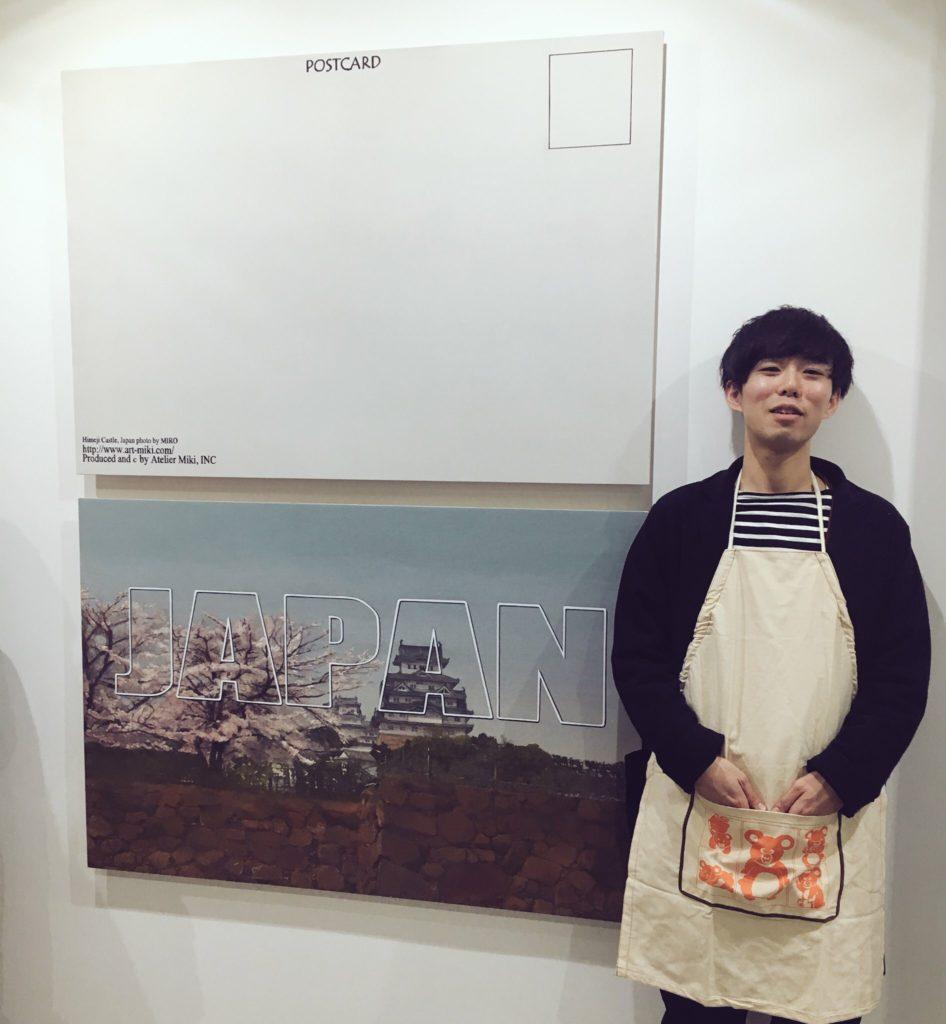 postcard(himeji) omoteとura