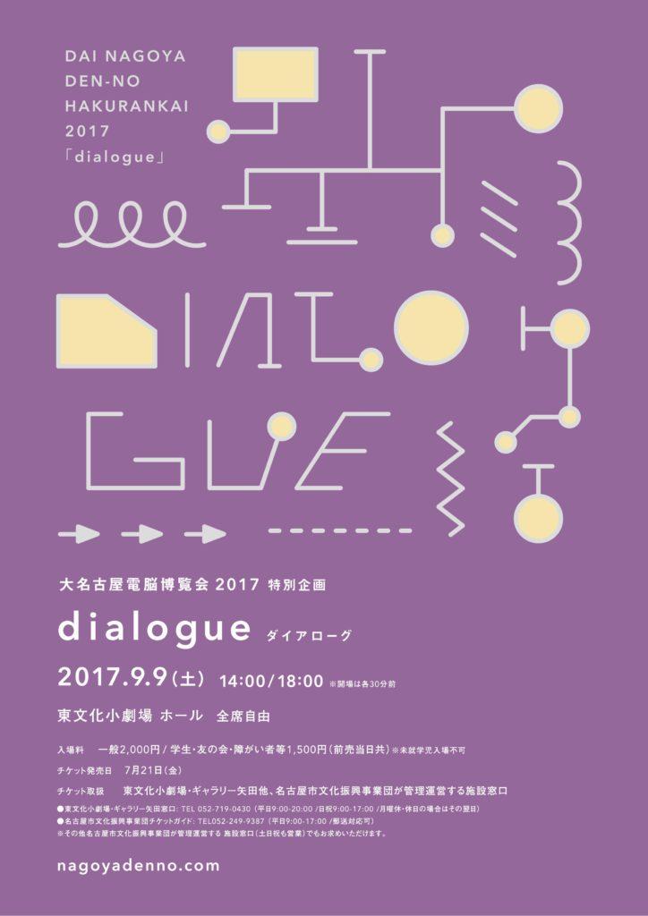 dialog_.jpg