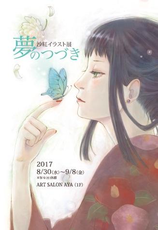 2017-jpg_2.jpg