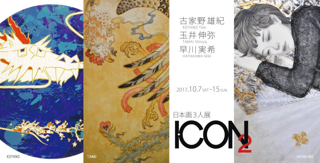 icon2_dm.jpg