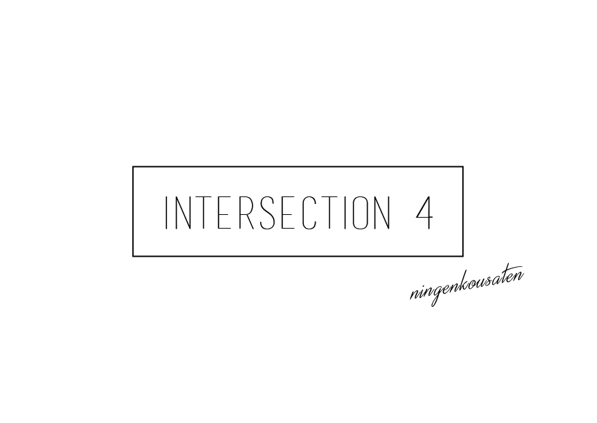 intersection4_image.jpg