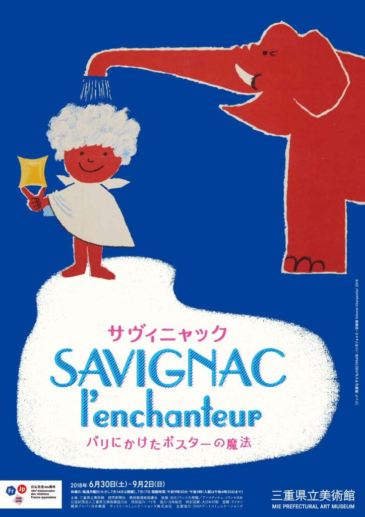 savignac_flyer_dop.jpg