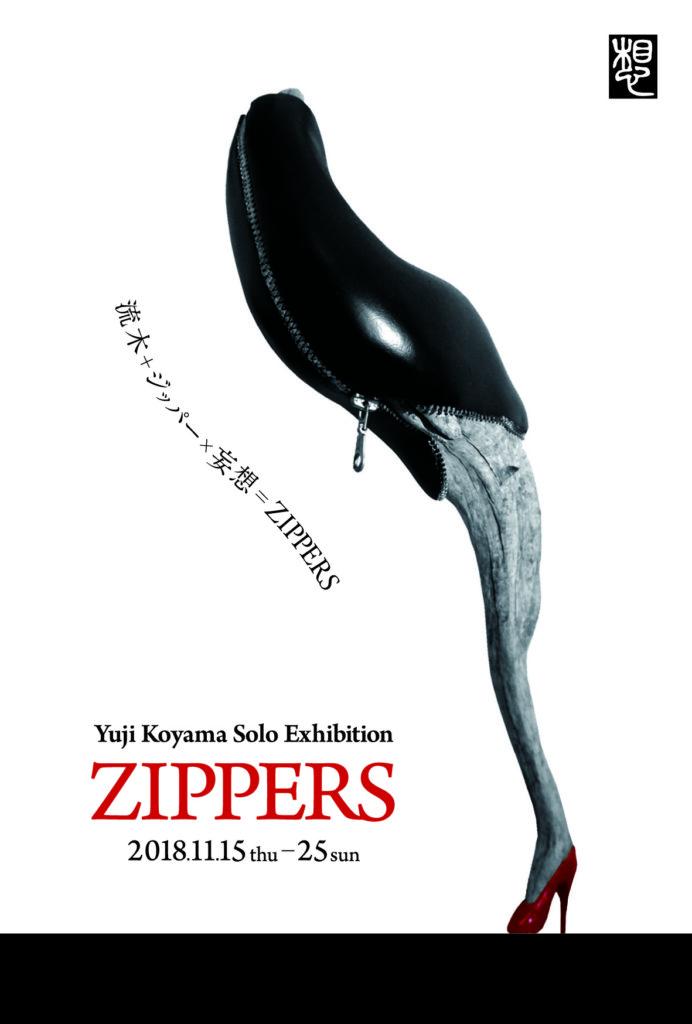 zippers_dmb.jpg