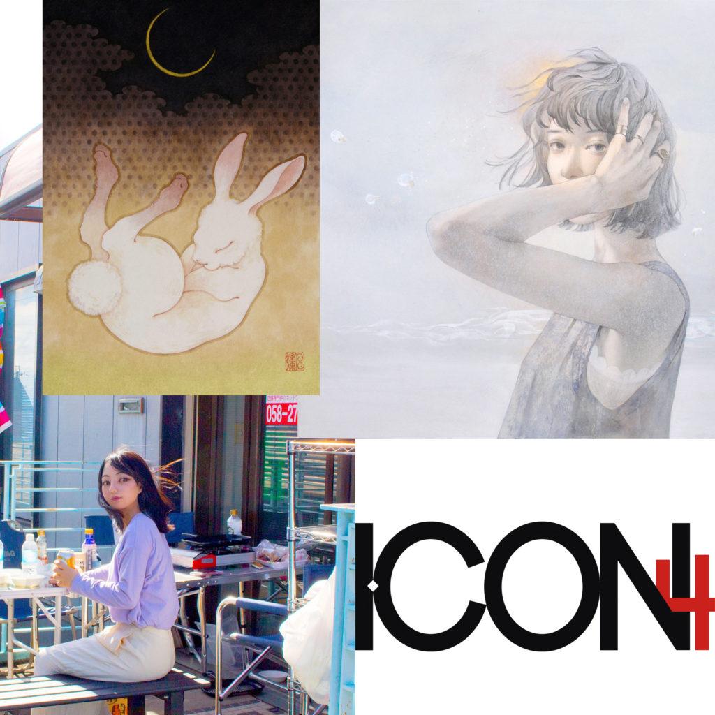 icon4_aat.jpg