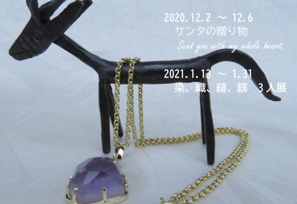 f210d359-eff6-461c-9fea-ae778e00853c.jpeg